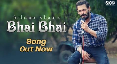 Bhai Bhai Lyrics in Hindi, Bhai Bhai Lyrics in English, Salman Khan, Lyrics in Hindi, Lyrics in English