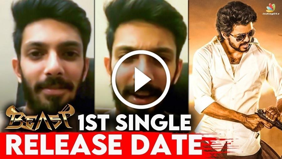Exclusive: Beast 1st சிங்கள் ரிலீசிங் On திஸ் Date? அனிருத் ..