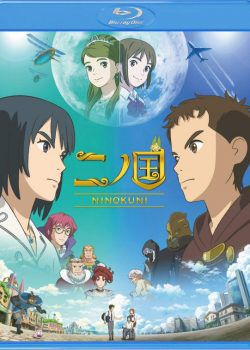 Thế Giới Khác - Ni No Kuni (2019)