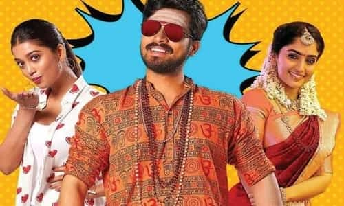 Dhanusu Raasi Neyargale 2019 Movie News