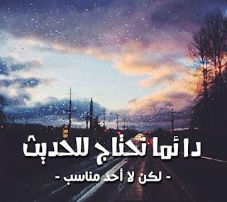 صور حلوه منوعه , ياجمالو علي اللقطات الخيالية دي
