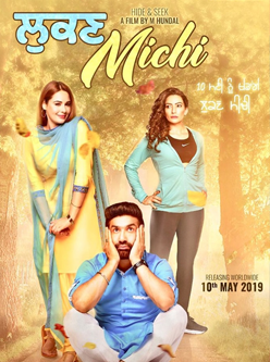 Poster Of Pollywood Movie Lukan Michi 2019 300MB HDRip 480P Full Punjabi Movie