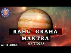 100+ Best Rahu Mantra for Success and Happiness (2019) | Good