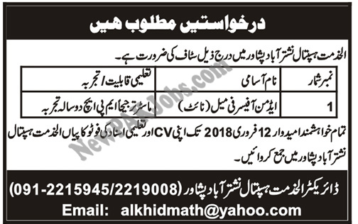 Latest Jobs in Al Khidmat Hospital Nishtarabad Peshawar 02 Feb 2018