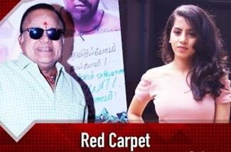 Red Carpet 12-08-2018 Puthuyugam Tv