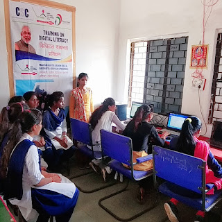 प्रधानमंत्री ग्रामीण डिजिटल साक्षरता अभियान कैम्प