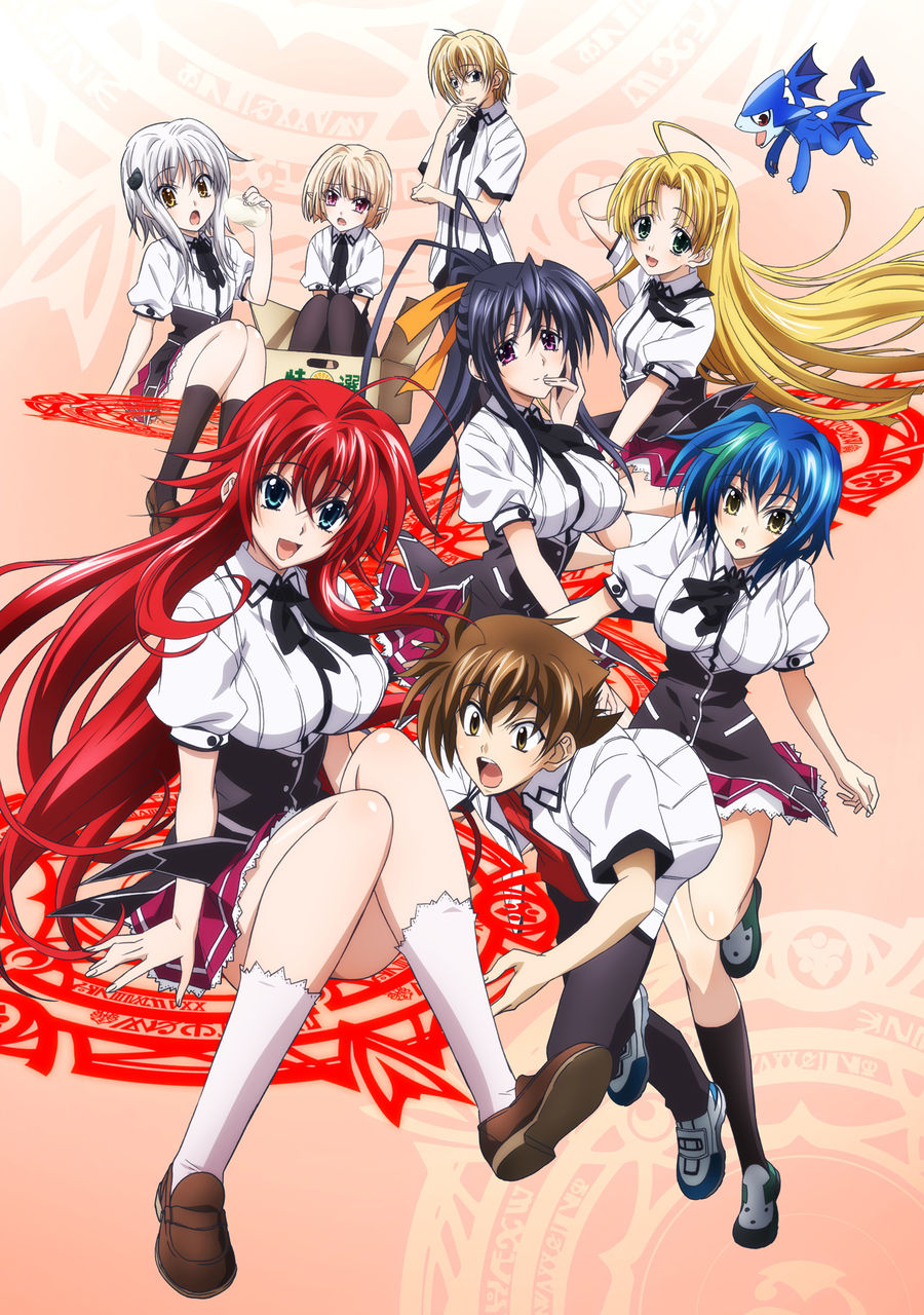HIGH SCHOOL DXD NEW [12/12+ESP+OVAS]  [SUB ESP]  [MEGA]
