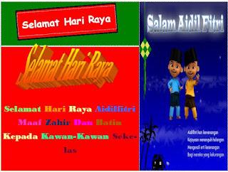 SMK SUNGAI MANIK: KAD RAYA KARYA PELAJAR 2 BUDIMAN 2012