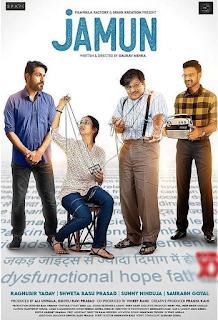 Download Jamun (2021) Full Hindi Moviee HDRip 1080p | 720p | 480p | 300Mb | 700Mb