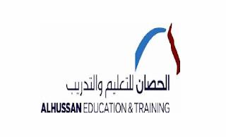 hrpk@alhussan.edu.sa – Al Hussan Education & Training Saudi Arabia Jobs 2021