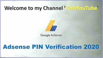 অ্যাডসেন্সের পিন ভেরিফিকেশন (Adsense Letter for PIN  Verification) এবং ইউটিউবার বা ব্লগার হিসেবে আপনার যা করণীয়।