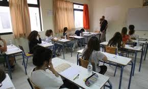Αποζημίωση Εξόδων Μετακίνησης Υποψηφίων για συμμετοχή στις Πανελλαδικές Εξετάσεις
