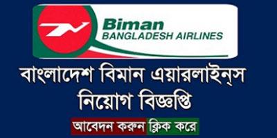 Job Circular 2019-Biman Bangladesh Airlines Ltd Poster