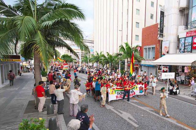 Bolivia in 2016 Uchinanchu Parade, Naha, Okinawa