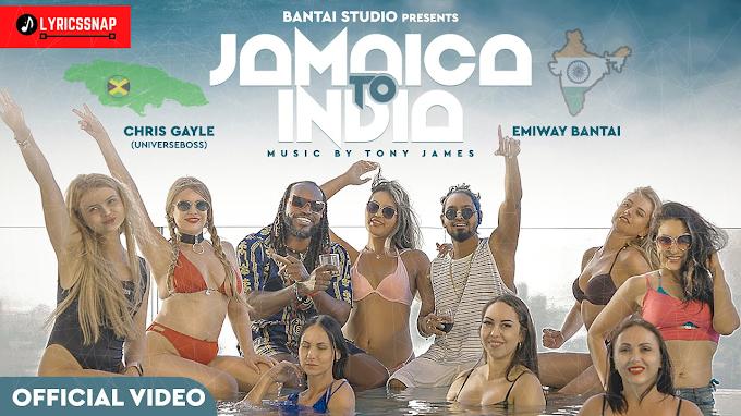 JAMAICA TO INDIA LYRICS   EMIWAY BANTAI   CHRIS GAYLE(UNIVERSEBOSS)   EMIWAY NEW SONG
