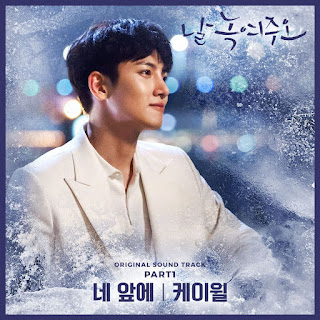 [Single] K.will - Melting Me Softly OST Part.1 MP3 full zip rar 320kbps