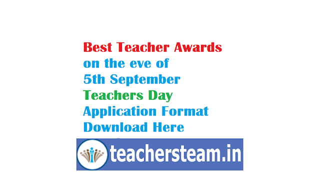 Best Teacher Awards - selection of the Best Teachers on the eve of Teachers Day Celebrations on 5th September