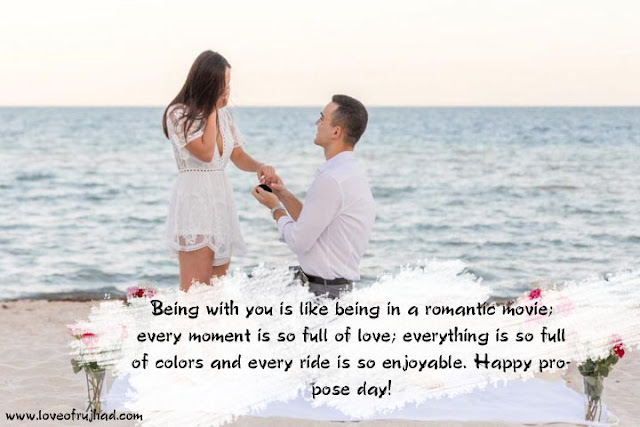 Images of Propose Day 2020
