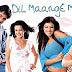 Gustakh Dil Tere Liye - Sonu Nigam_Sunidhi Chauhan - Sonu Nigam, Sunidhi Chauhan Lyrics
