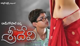 Anukriti Govind Sharma's Telugu movie Sridevi 2019 wiki, full star-cast, Release date, Actor, actress, Song name, photo, poster, trailer, wallpaper