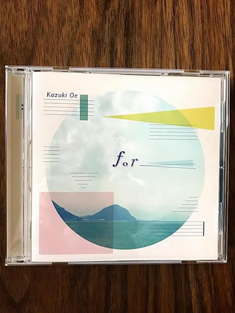 kazuki oe 「for」