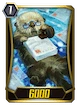 Stamp Sea Otter (G1)