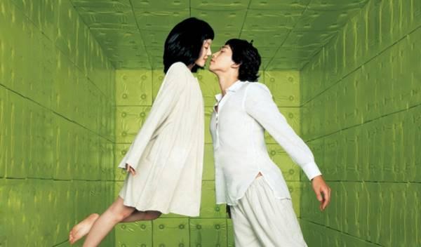 Rekomendasi Film Korea Paling Romantis Bikin Baper – Part 2