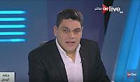برنامج حلقة الوصل 30-1-2017 معتز عبد الفتاح و علاء مصطفى