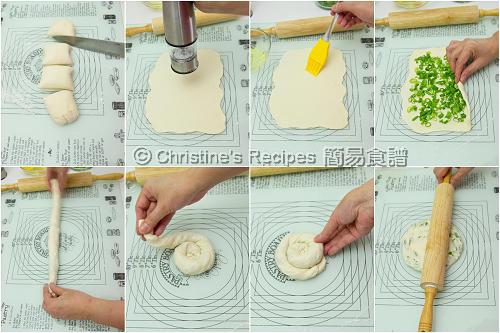 How To Make Scallion Pancakes02