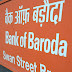 Bank Of Baroda Recruitment For Assistant Manager (IT) Posts 2018