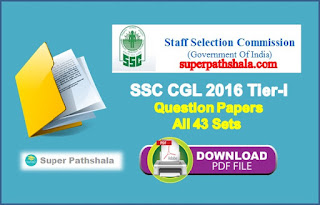 SSC CGL 2016 Tier-1 Question Papers PDF Download