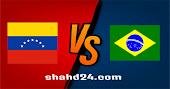 نتيجة مباراة البرازيل وفنزويلا كورة لايف اون لاين بتاريخ 14-06-2021 كوبا أمريكا 2021
