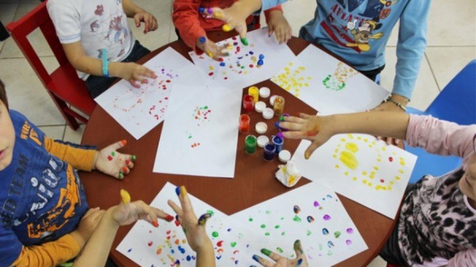 Εργασία στην Ξάνθη: Δάσκαλοι & Νηπιαγωγοί σε Κέντρο Δημιουργικής Απασχόλησης Παιδιών