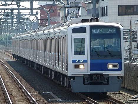 【ダイヤ改正で定期運用消滅!】西武池袋線 快速 所沢行き1 6000系