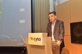 50% μείωση στο Live Streaming από την Cyta
