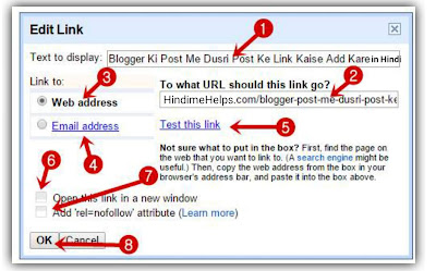 Link edit