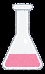三角フラスコのイラスト(赤)