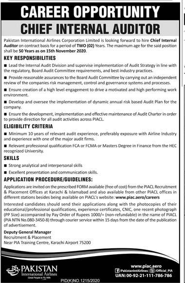 Pakistan International Airlines Jobs 2020 Advertisement
