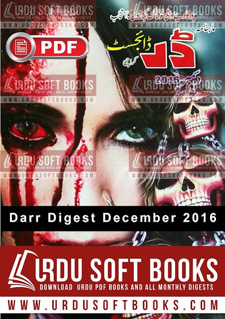 Darr Digest December 2016
