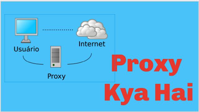 What is Proxy Server ? Proxy Server Kya Hai ?