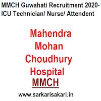 MMCH Guwahati Recruitment 2020- ICU Technician/ Nurse/ Attendent