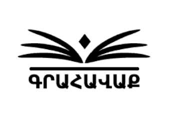 https://1.bp.blogspot.com/-6ofZ82UwoNE/U1zicSiJZiI/AAAAAAAAA9c/JrNMwxQ-_yw/s350/grahavak-logo-3.png