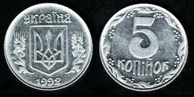 Ukraine 5 Kopijok (1992,1996) Steel