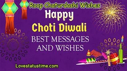 Roop Chaturdashi Wishes Whatsapp Status 2020 Chhoti diwali