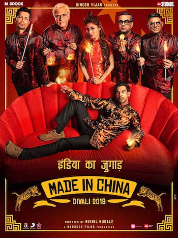 Watch Online Made In China 2019 Hindi 1.1GB 720p pDVDRip Full movie Download bolly4ufree.in