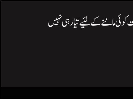 Short Facebook Covers Urdu Quotes Photos Images