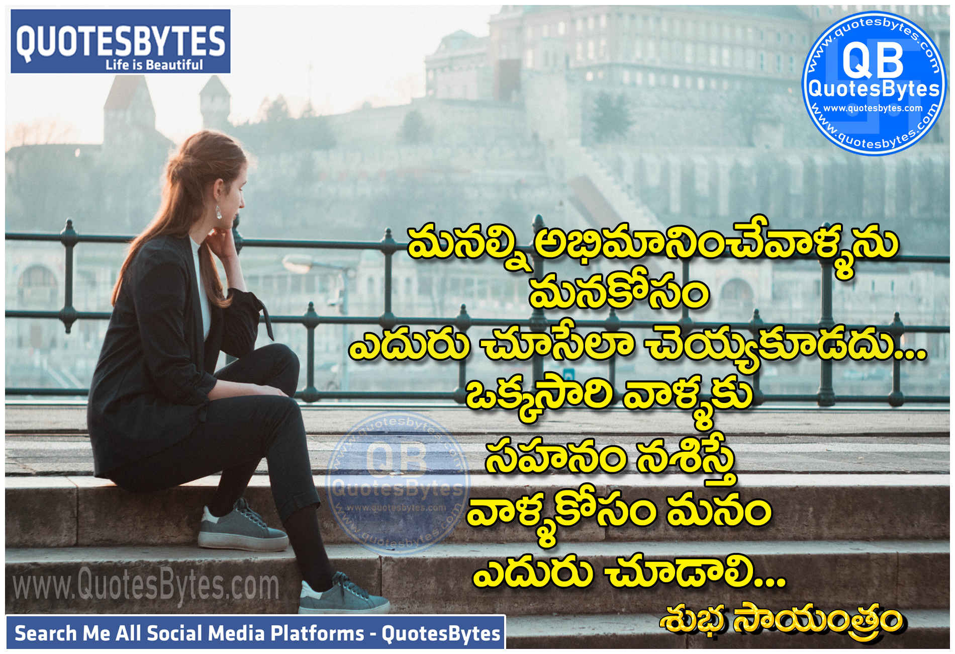 best Telugu Evening quotes,Good Evening Quotes Good Evening Wallpapers, QuotesBytes providing Here is telugu Quotes,good Evening quotes telugu text,telugu good Evening kavithalu,2021 Evening quotes in telugu,inspirational good Evening quotes in telugu, Telugu-Quotes ,good Evening quotes telugu for friends,good Evening in telugu language,good Evening quotes telugu love,telugu good Evening sms 140,good Evening quotes telugu text,telugu good Evening kavithalu, Best inspirational Quotes about victory and Life in telugu ,2021 Evening quotes in telugu,good Evening quotes, telugu for friends,good Evening in telugu language,good Evening quotes telugu love,telugu good Evening quotes download, Best Victory Quotes ,telugu good Evening quotes,good Evening quotes telugu love download,inspirational good Evening quotes in telugu,good Evening quotes telugu love,good Evening quotes telugu video download,funny good Evening quotes in telugu,good Evening quotes in telugu for lovers, Best inspirational Victory Quotes ,good Evening images with quotes for whatsapp in telugu, telugu good Evening quotes,best telugu good Evening quotes, Telugu-Good-Evening-Quotes ,telugu love good Evening quotes,telugu inspirational good Evening quotes,telugu beautiful good Evening quotes,telugu god good Evening quotes, Best telugu inspirational quotes about life , Best good evening Quotes for friends , Good evening thoughts and quotes in telugu ,telugu funny good Evening quotes, telugu Good evening Quotes with Hd wallpapers, Best telugu quotes about life and victory, telugu bible good Evening quotes, Sunrise Quotes InTelugu, Inspirational Subhodayam, Good Evening Quotes, Good Evening Wallpapers, HD Telugu Good Evening Quotes, Best Telugu Good Evening Images With Telugu Quotes, Telugu Good Evening quotes with images, Motivational Subhodayam, life good Evening quotes in telugu motivational thoughts messages, Nice Telugu Subhodayam Quotes With Images, trending inspiration good Evening quotes in telugu and engl