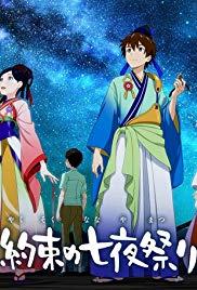 Lời Hứa Tình Yêu -Yakusoku no Nanaya Matsuri