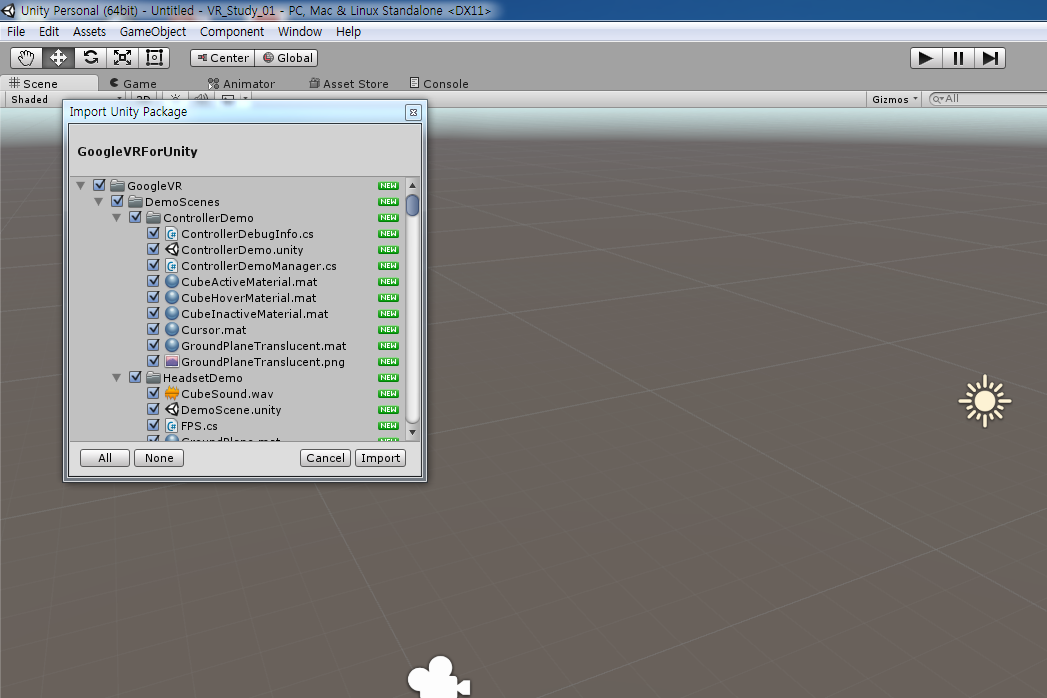 JH Workplace: 00 - Unity에 Cardboard 개발 환경 설정하기