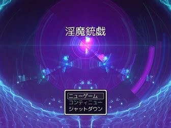 [H-GAME] Incubus Gun JP